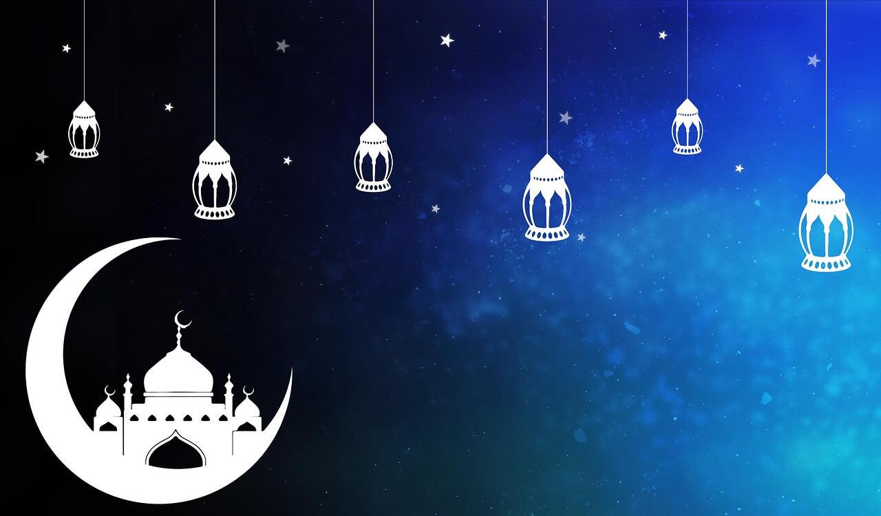 Ramadan,Printing Company in Oman